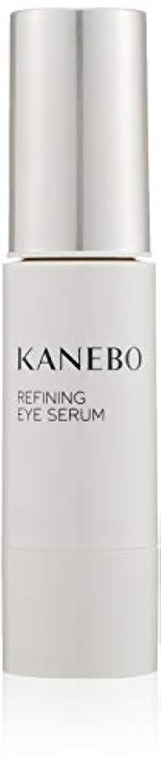 新年処分したなぞらえるKANEBO(カネボウ) カネボウ リファイニング アイ セラム 美容液