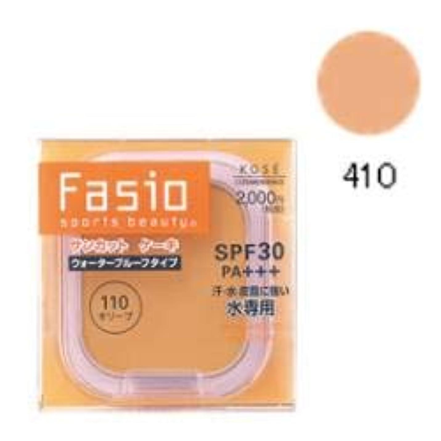 ルー句読点熱心なコーセー Fasio ファシオ サンカット ケーキ 詰め替え用 410