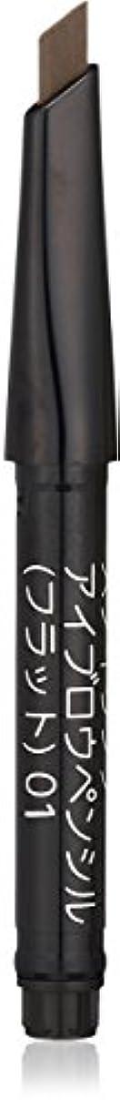 化粧吐き出すトリップルナソル スタイリングアイブロウペンシル フラット 01ブラック アイブロウ