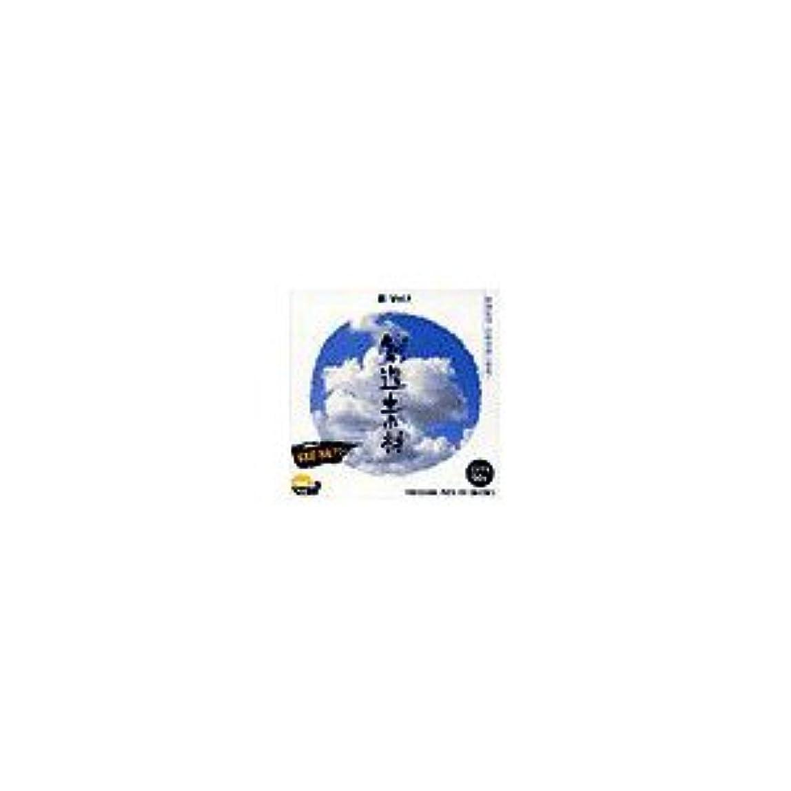 旧正月スロット受益者写真素材 創造素材 雲Vol.1 ds-68167