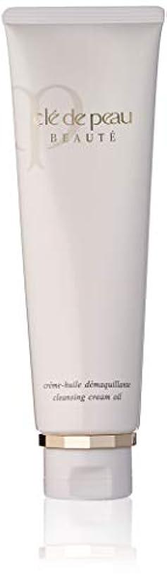アーサーコナンドイルシーサイド抽出クレドポー ボーテ クレームデマキアント 130ml/4.2oz