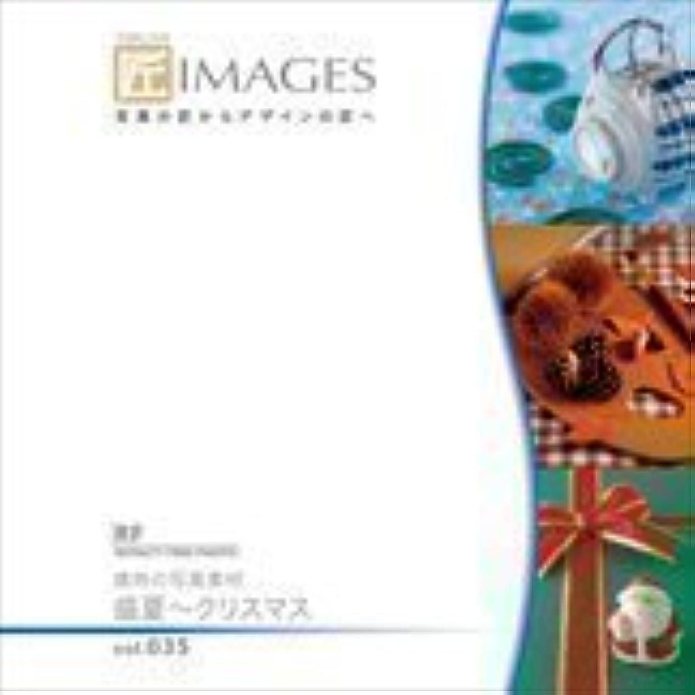 午後クレタ切る匠IMAGES Vol.035 歳時の写真素材 盛夏-クリスマス