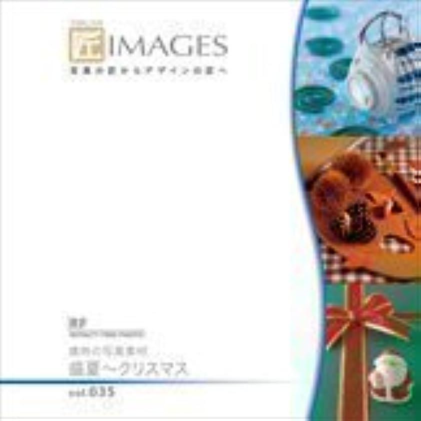 母音化粧無秩序匠IMAGES Vol.035 歳時の写真素材 盛夏-クリスマス