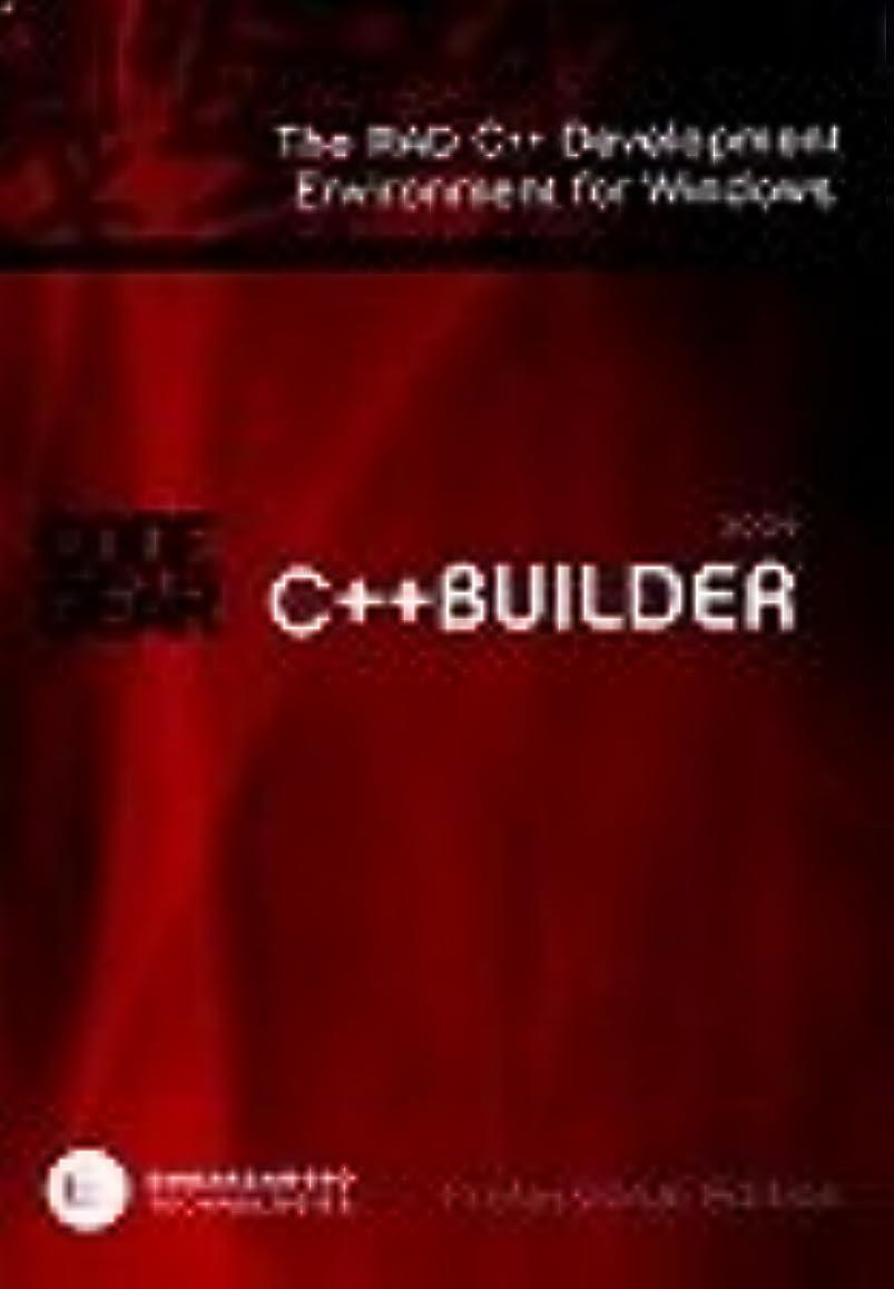 弁護人ブル母C++Builder 2009 Professional