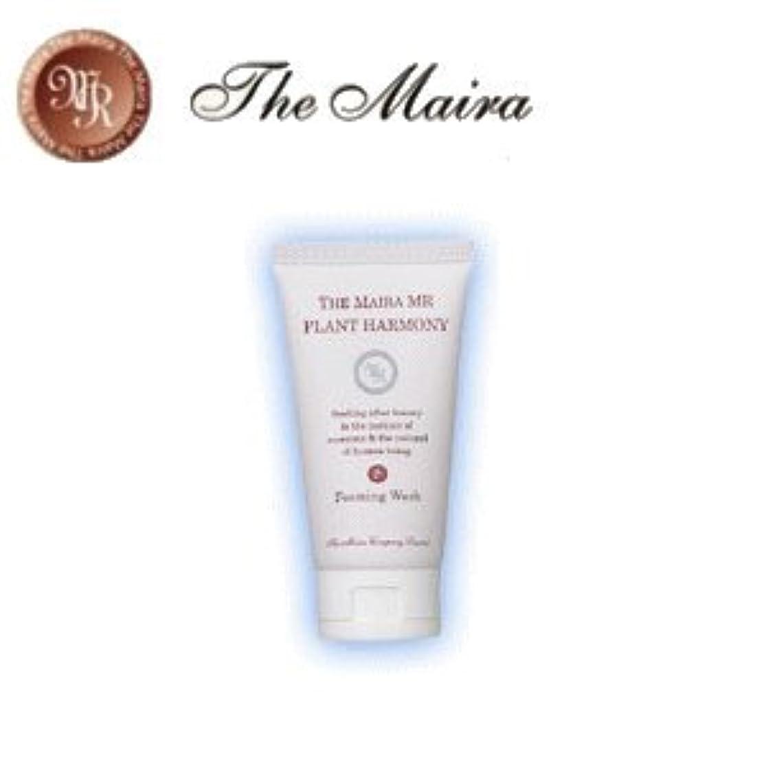 免疫労苦する必要があるThe Maira(ザ マイラ) MRプランタハーモニーフォーミングウォッシュ85g 美容 洗顔フェイシャル