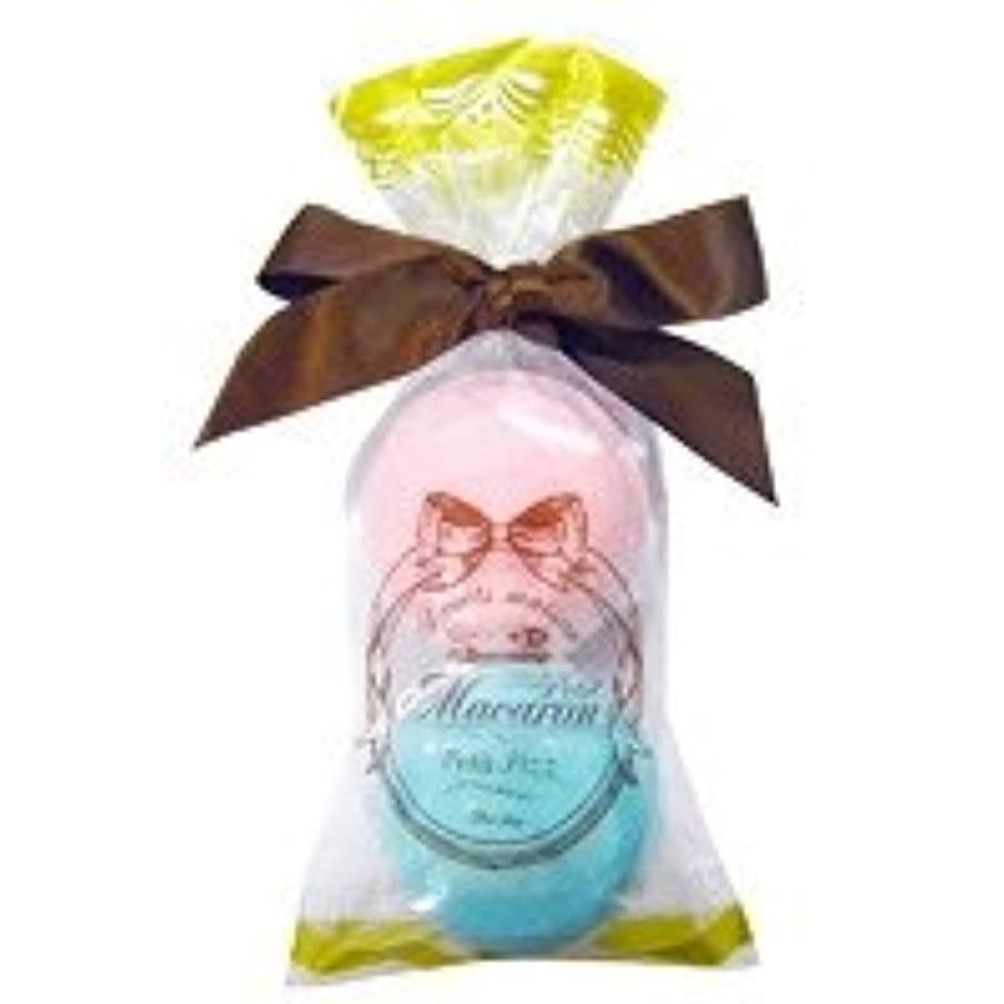 スウィーツメゾン プチマカロンミニセット「ピンク&ターコイズ」6個セット 甘酸っぱいラズベリーの香り&香り豊かなグリーンティの香り