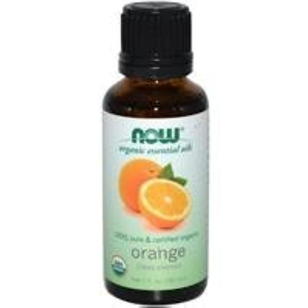 留まる信頼できるトチの実の木[海外直送品] ナウフーズ(Now Foods) オーガニック オレンジ 30ml