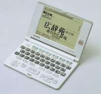 CASIO/カシオ電子辞書XD-R6100(12コンテンツ/広辞苑・英和和英等)