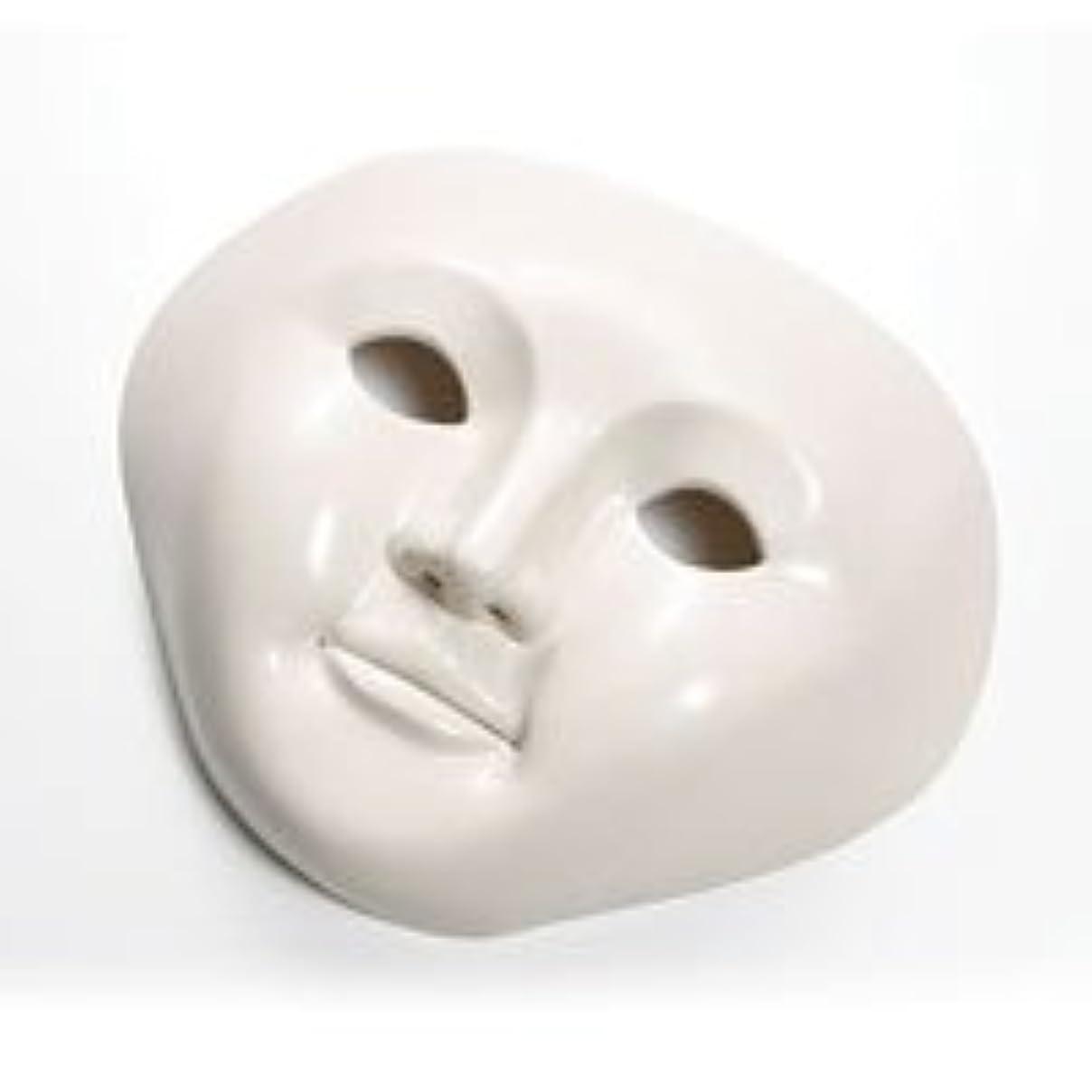 かかわらず実施するばかげている湯の花美人 【ラジウムの美顔マスク】