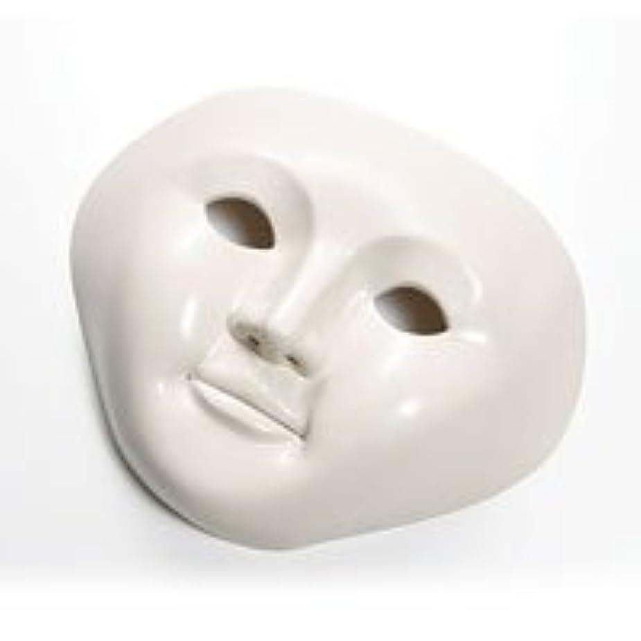 トラップ正気絶滅した湯の花美人 【ラジウムの美顔マスク】