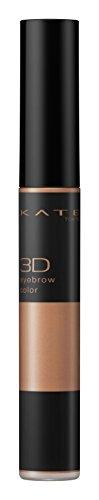 KATE(ケイト) ケイト 眉マスカラ 3Dアイブロウカラー BR-1 ブラウン 単品