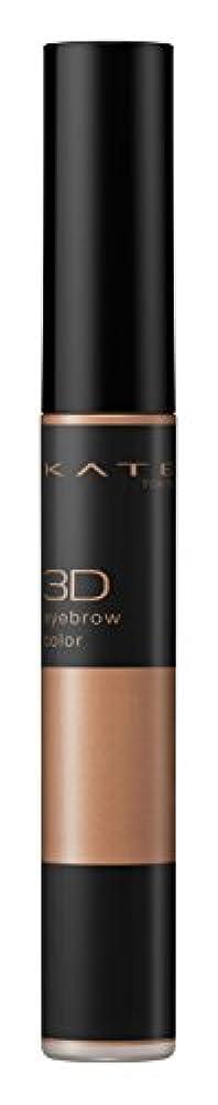 欠伸望まない人物KATE(ケイト) ケイト 眉マスカラ 3Dアイブロウカラー BR-1 ナチュラルブラウン 単品
