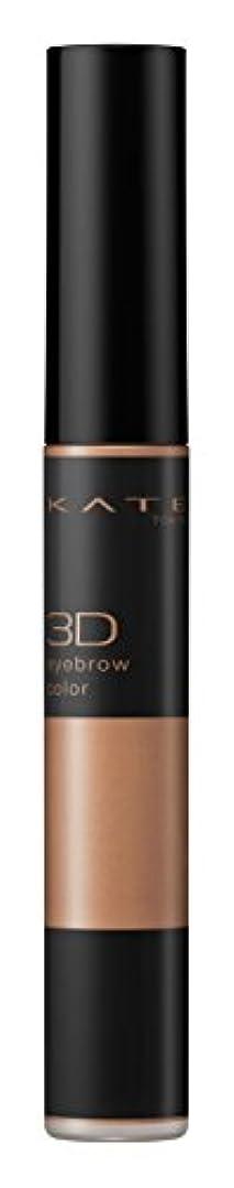 予想外がんばり続ける残基KATE(ケイト) ケイト 眉マスカラ 3Dアイブロウカラー BR-1 ブラウン 単品