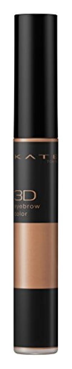 低いフィード最初にケイト 眉マスカラ 3Dアイブロウカラー BR-1 ナチュラルブラウン