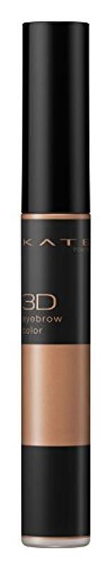 貫入世論調査軸KATE(ケイト) ケイト 眉マスカラ 3Dアイブロウカラー BR-1 ナチュラルブラウン 単品