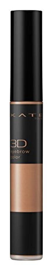 そんなに正しい省略するケイト 眉マスカラ 3Dアイブロウカラー BR-1 ナチュラルブラウン