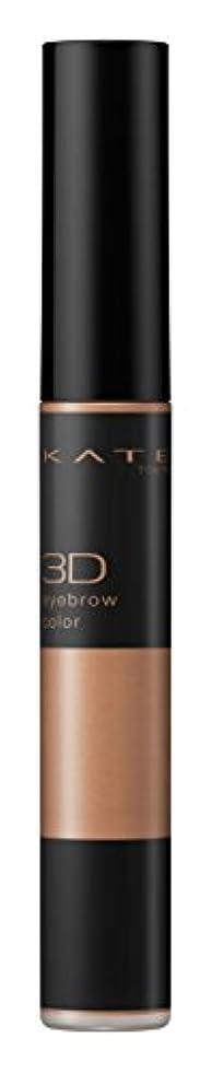 持っている申請者数KATE(ケイト) ケイト 眉マスカラ 3Dアイブロウカラー BR-1 ナチュラルブラウン 単品