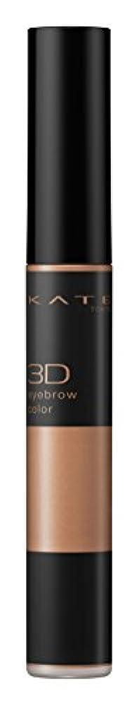 男やもめ神秘的な以降KATE(ケイト) ケイト 眉マスカラ 3Dアイブロウカラー BR-1 ナチュラルブラウン 単品