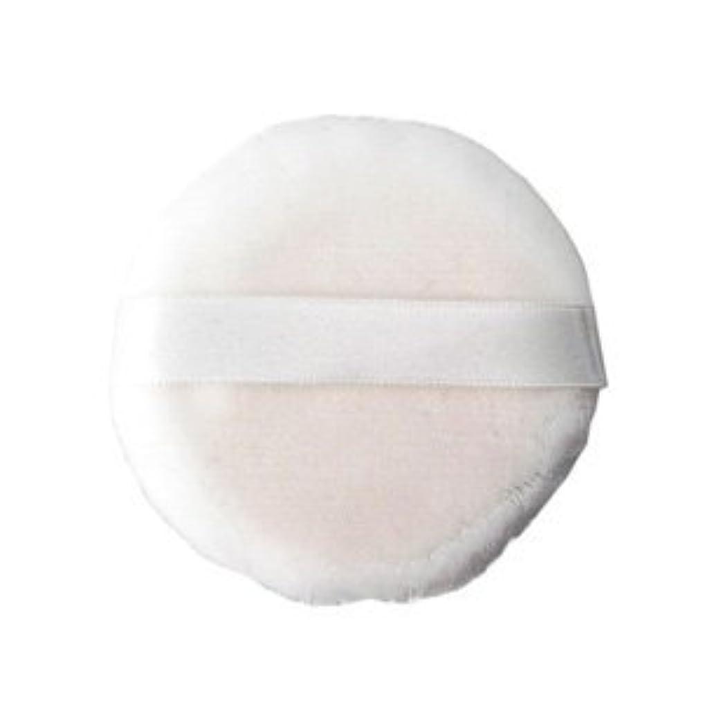 蒸発唇クルーパフ (65ml パウダー容器用)