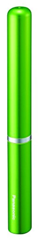 入射反発インゲンパナソニック スティックシェーバー メンズシェーバー 1枚刃 緑 ER-GB20-G