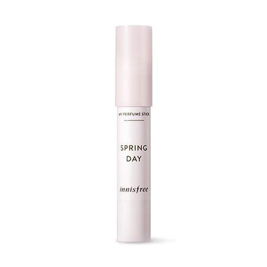 絶滅したキャッチ近似イニスフリー(innisfree)(公式)マイパフューム(2.3g、スティック香水)10種類の香りを重ねるて自分の24種類の香り完成! (スプリングデー(spring day))