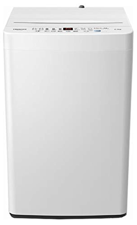 シュガー伝説化学薬品ハイセンス 4.5kg 全自動洗濯機Hisense HW-T45D