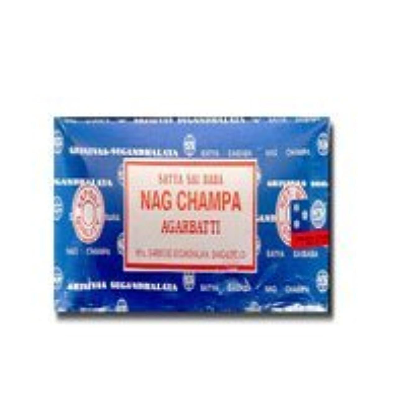 評決美的有効Nag Champa Incense 40 Gms by Sai Baba (Pack of 2) [並行輸入品]