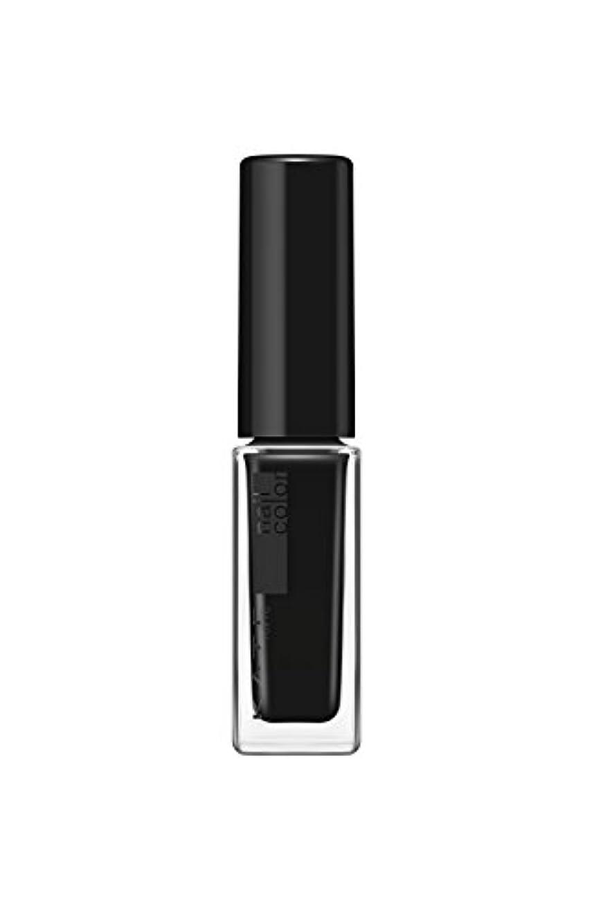 増幅器孤独強いケイト ネイルエナメルカラーN BK-4 ネイルカラー