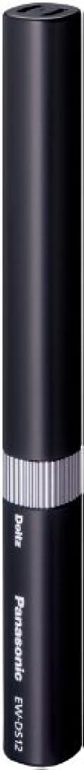 バイナリページ没頭するパナソニック ポケットドルツ 音波振動ハブラシ 黒 EW-DS12-K