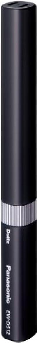 不均一簡単な邪悪なパナソニック ポケットドルツ 音波振動ハブラシ 黒 EW-DS12-K