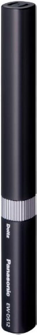 クローンヒップ着るパナソニック ポケットドルツ 音波振動ハブラシ 黒 EW-DS12-K