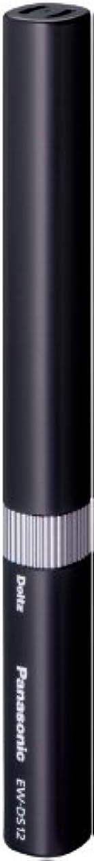 価値沿って支店パナソニック ポケットドルツ 音波振動ハブラシ 黒 EW-DS12-K