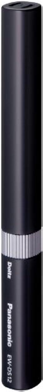 実装する妨げる不良品パナソニック ポケットドルツ 音波振動ハブラシ 黒 EW-DS12-K