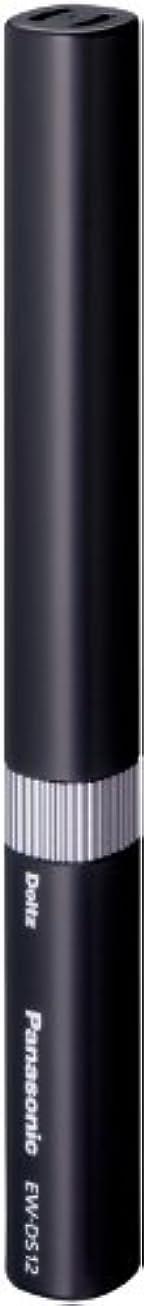 細心のアルコールファントムパナソニック ポケットドルツ 音波振動ハブラシ 黒 EW-DS12-K