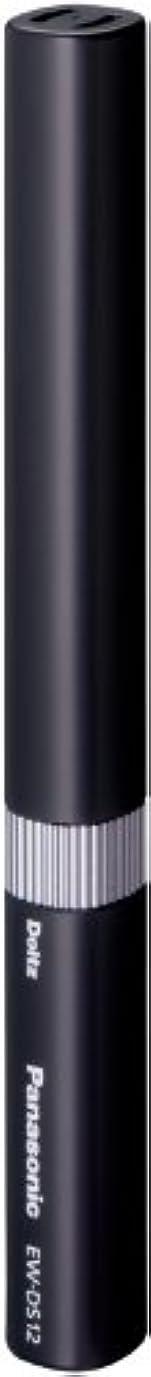 誤解する接地表示パナソニック ポケットドルツ 音波振動ハブラシ 黒 EW-DS12-K
