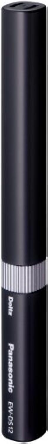 嵐の急ぐトレーニングパナソニック ポケットドルツ 音波振動ハブラシ 黒 EW-DS12-K