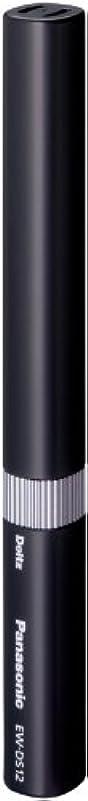 ボーカルダーベビルのテスファブリックパナソニック ポケットドルツ 音波振動ハブラシ 黒 EW-DS12-K