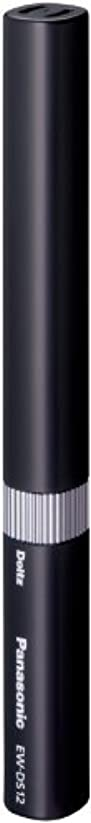 病なラリーベルモント豪華なパナソニック ポケットドルツ 音波振動ハブラシ 黒 EW-DS12-K