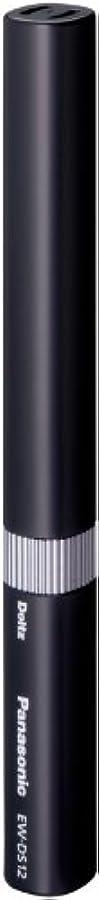 気性サルベージうまれたパナソニック ポケットドルツ 音波振動ハブラシ 黒 EW-DS12-K