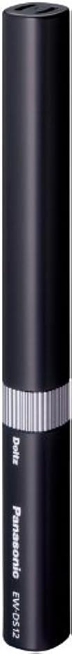 お互い申し立てられたランチョンパナソニック ポケットドルツ 音波振動ハブラシ 黒 EW-DS12-K
