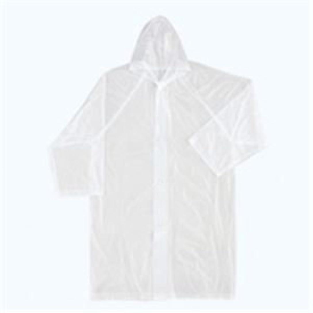 具体的にオーストラリアメリー(業務用10セット)ジョインテックス ポケットコート N017J