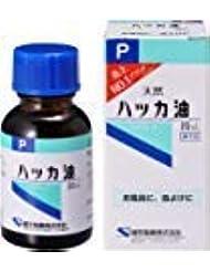 健栄製薬 天然ハッカ油P 20ML 5個セット