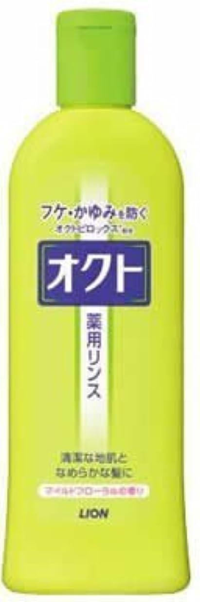 叙情的な新年商品オクトリンス 320ml ×10個セット
