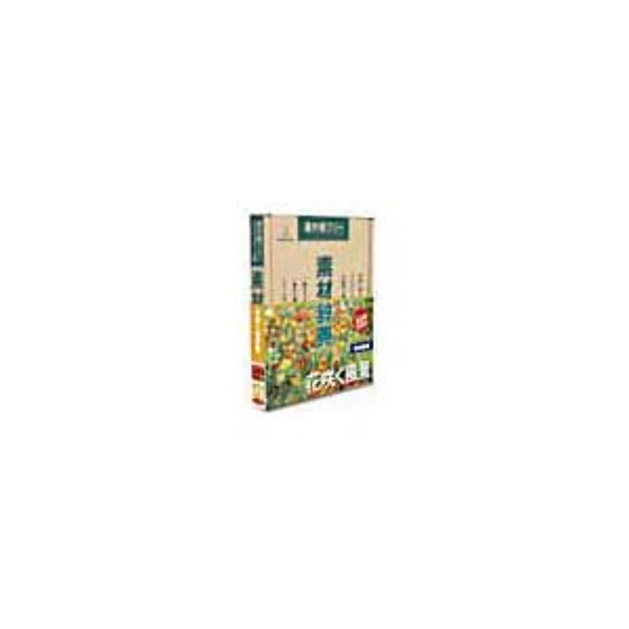 平らにする親指清める写真素材 素材辞典Vol.121 花咲く風景