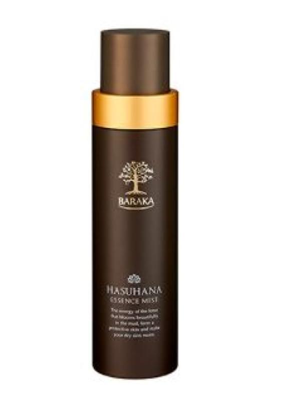 味流行している経験BARAKA(バラカ) ハス花 エッセンス ミスト 150mL ミスト状化粧水