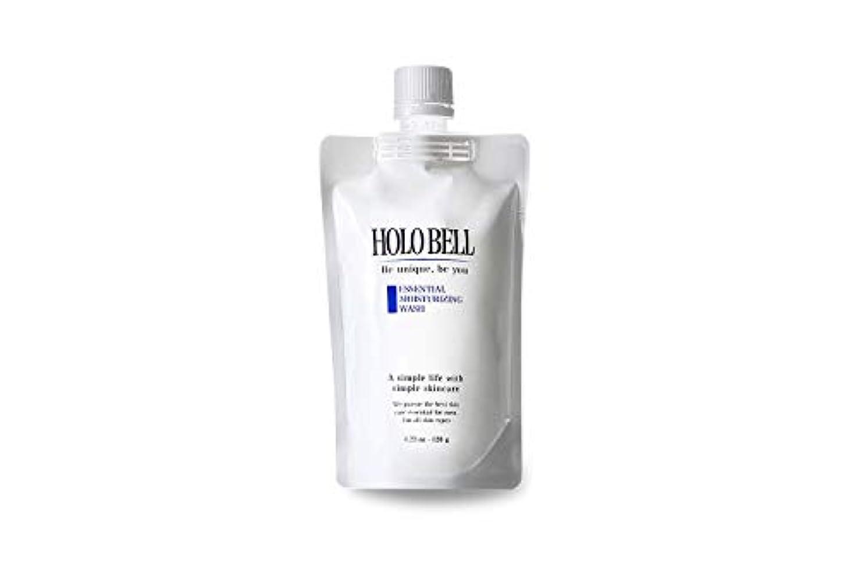 囲いしみ例エッセンシャル保湿ウォッシュ 120g【HOLOBELL(ホロベル)】男性用 メンズ 洗顔料 フォーム(メンズ スキンケア)フェイスケア 低刺激 濃密泡
