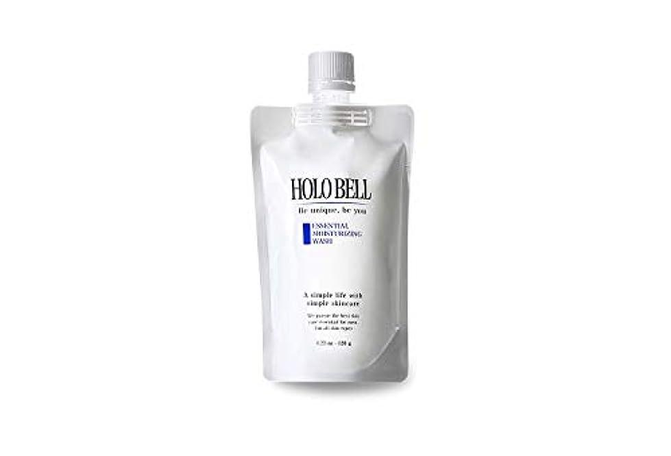きょうだいホイッスルバスタブエッセンシャル保湿ウォッシュ 120g【HOLOBELL(ホロベル)】男性用 メンズ 洗顔料 フォーム(メンズ スキンケア)フェイスケア 低刺激 濃密泡