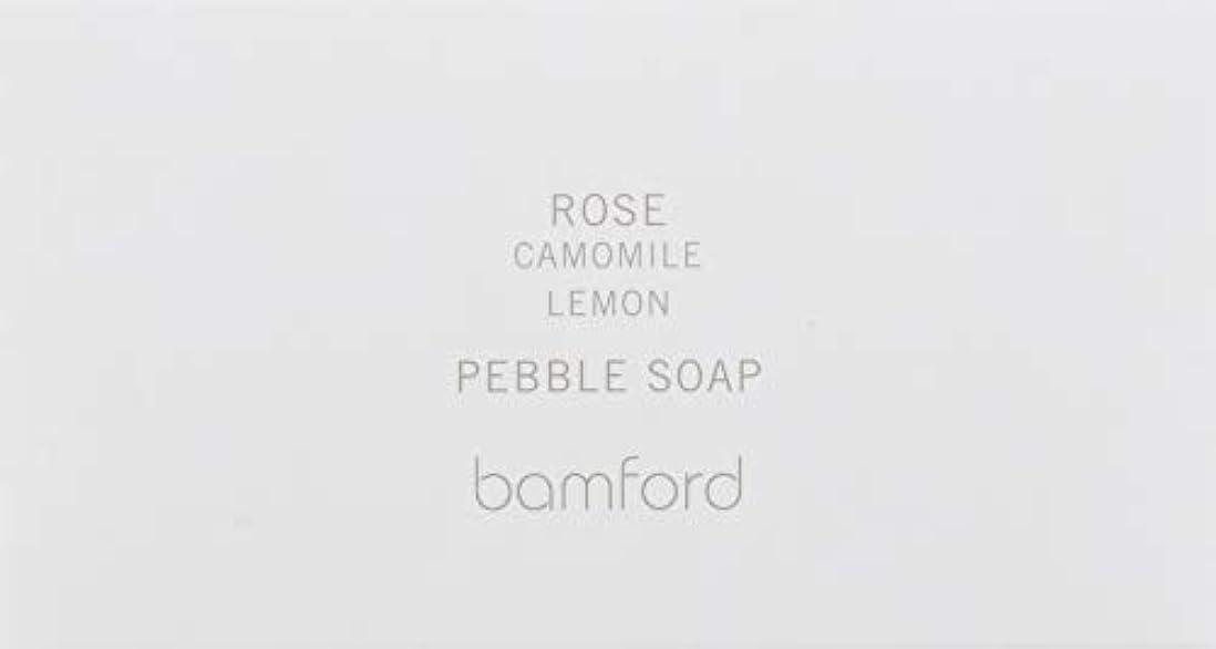 スチール小川愚かなbamford(バンフォード) ローズペブルソープ 石鹸 250g