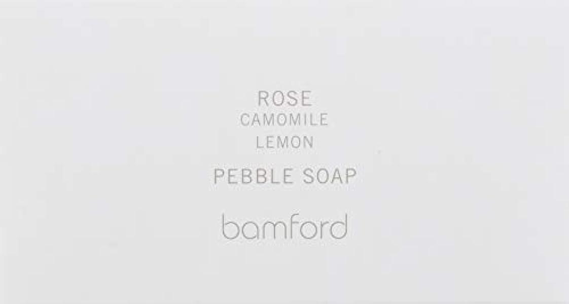 満員車両名前を作るbamford(バンフォード) ローズペブルソープ 石鹸 250g