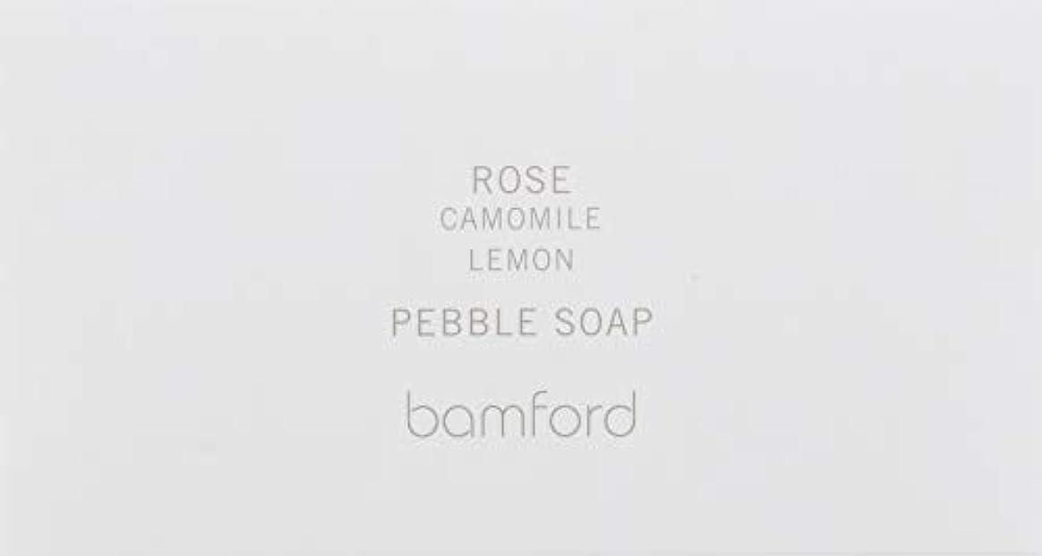 スモッグアドバイス気取らないbamford(バンフォード) ローズペブルソープ 石鹸 250g